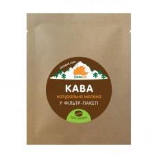 Кава мелена у фільтр-пакеті